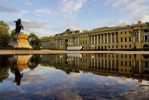 Rusia Cultural (San Petersburgo y Moscú)