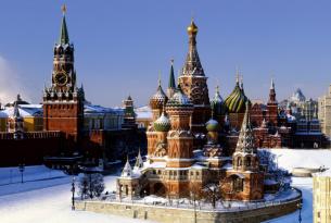 Rusia basico o cultural (salida 26 diciembre)