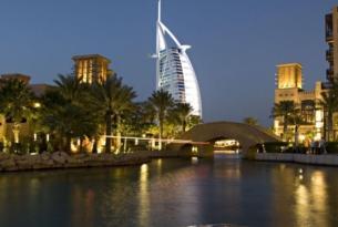 Dubai (Especial Lunas de Miel)