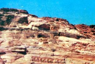 Cairo & crucero por el Nilo con visita incluida Abu Simbel con espectáculo Luz y Sonido