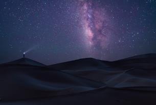 Expedición sur de Marruecos: Tránsito de Mercurio