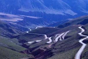 Paquete Salta Aventura - El Norte Argentino