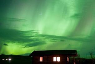 Puente del Pilar: escapada a Islandia y auroras boreales (7 días)