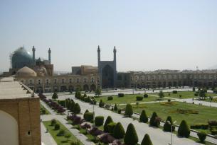 Irán: Persia a través de los siglos