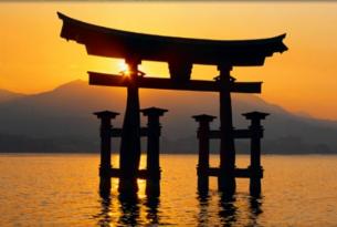 Japón milenario