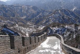 Fin de año en las capitales de China, Pekín, Xi'an y Shanghai