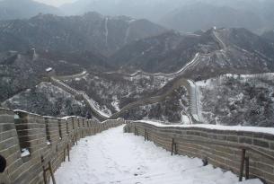 Puente de diciembre en Pekin (China)
